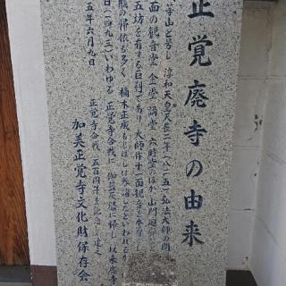 152905