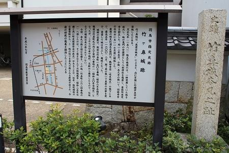 竹ヶ鼻城(岐阜県羽島市)の詳細...